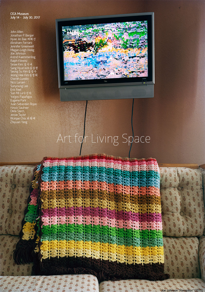 art-for-living-space_flyer_web_2